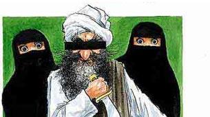 El Yihad.
